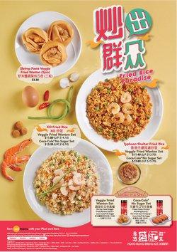 Sheng Kee Dessert catalogue ( 2 days left )