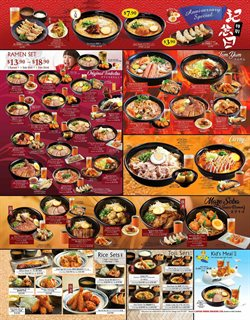 Ajisen Ramen catalogue ( Expired )