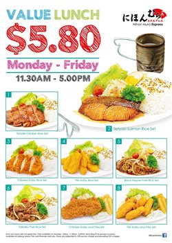 Offers from Nihon Mura Express in the Singapore leaflet