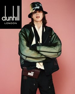 Dunhill offers in the Dunhill catalogue ( 26 days left)