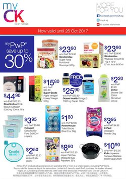 Offers from myCK in the Singapore leaflet