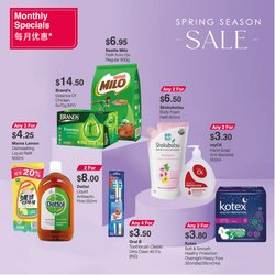Department Stores offers in the myCK catalogue ( More than a month )