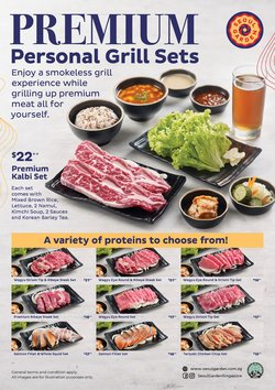 Seoul Garden offers in the Seoul Garden catalogue ( More than a month)