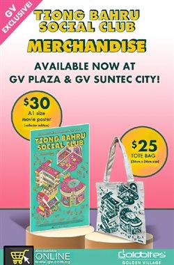 Golden Village catalogue ( Expired )