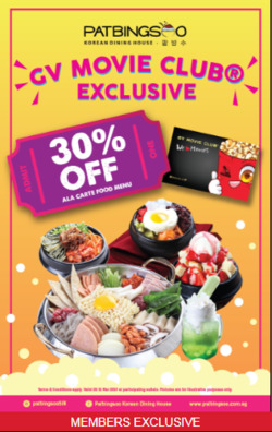 Offers from Golden Village in the Singapore leaflet
