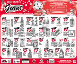 Offers from Giant in the Singapore leaflet