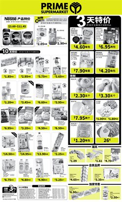 Offers from Prime Supermarket in the Singapore leaflet