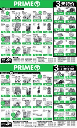 Prime Supermarket catalogue in Singapore ( Expires Today )