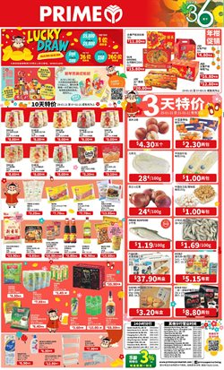 Prime Supermarket catalogue in Singapore ( Expired )