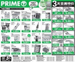 Prime Supermarket offers in the Prime Supermarket catalogue ( 4 days left)