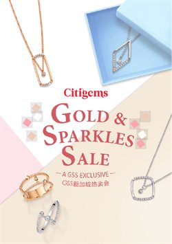 Offers from Citigems in the Singapore leaflet
