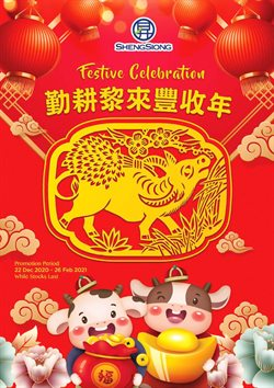 New Year offers in the Sheng Siong catalogue ( More than a month)