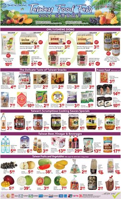 Sheng Siong offers in the Sheng Siong catalogue ( Expires tomorrow)