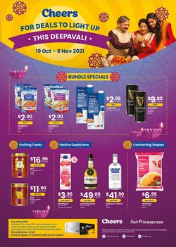Supermarkets offers in the Cheers catalogue ( Published today)