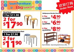 Offers from Japan Home in the Singapore leaflet