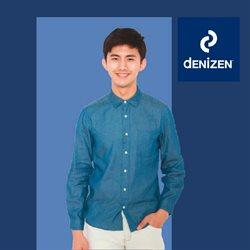 Denizen catalogue ( More than a month )