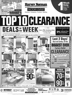 Harvey Norman catalogue ( 3 days left )