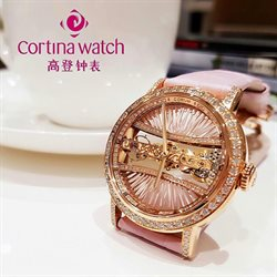 Offers from Cortina Watch in the Singapore leaflet