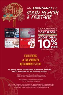 Takashimaya catalogue ( 13 days left )