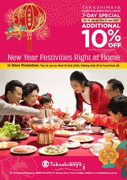 New Year offers in the Takashimaya catalogue ( 4 days left)