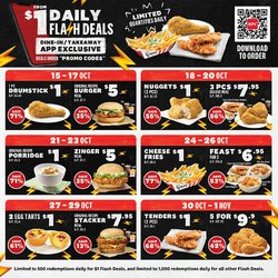 KFC offers in the KFC catalogue ( 14 days left)