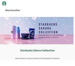 Starbucks catalogue ( Expired )