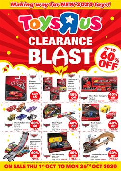 Toys R Us catalogue ( Expired )