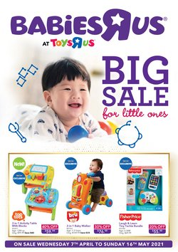 Toys R Us catalogue ( 22 days left )