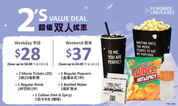 Offers from Film Garde Cineplex in the Singapore leaflet
