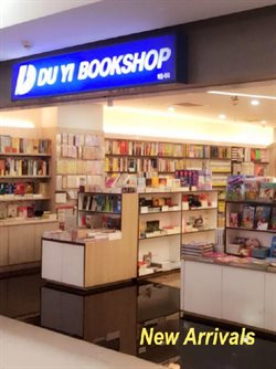 Du Yi Bookshop catalogue ( 7 days left )