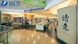 Du Yi Bookshop offers in the Du Yi Bookshop catalogue ( Expired)