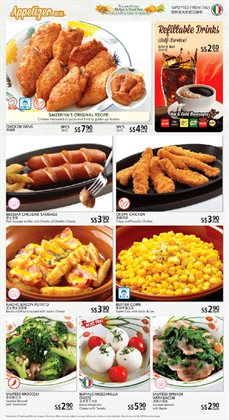 Restaurants offers in the Saizeriya catalogue in Singapore ( Expires Today )