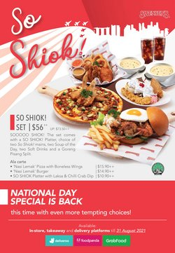 Swensens offers in the Swensens catalogue ( 29 days left)