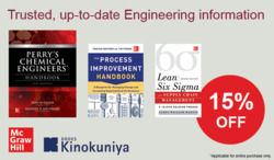 Offers from Kinokuniya in the Singapore leaflet