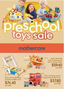 Mothercare catalogue ( Expires tomorrow )