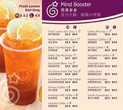 Offers from Each A Cup in the Singapore leaflet