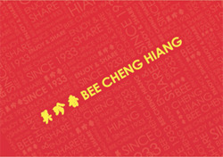 Offers from Bee Cheng Hiang in the Singapore leaflet