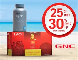 GNC catalogue ( Expired )