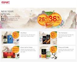 GNC catalogue ( 15 days left )