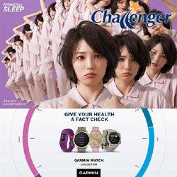 Challenger catalogue ( 6 days left )
