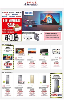 Offers from Audio House in the Singapore leaflet