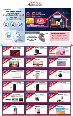 Electronics & Appliances offers in the Audio House catalogue ( 3 days left )