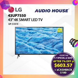 Audio House offers in the Audio House catalogue ( Expired)