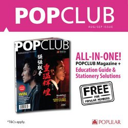 Travel & Leisure offers in the Popular catalogue ( 10 days left)