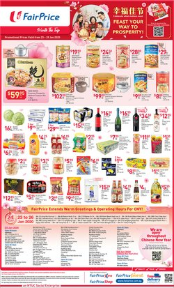 Offers from FairPrice in the Singapore leaflet