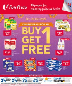 FairPrice catalogue ( 2 days ago )