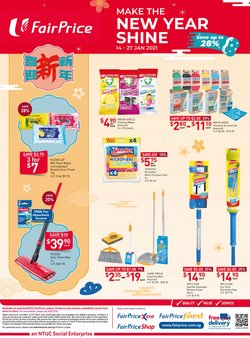 New Year offers in the FairPrice catalogue ( 10 days left)