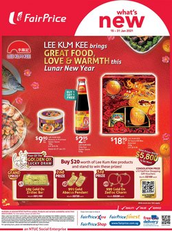FairPrice catalogue ( Published today )