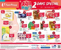 FairPrice catalogue ( Expires Today )