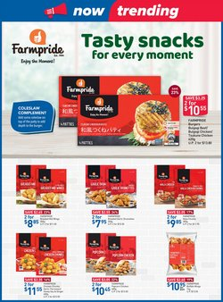FairPrice offers in the FairPrice catalogue ( Expires tomorrow)